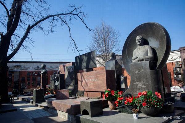Cimitirul Novodevichy (Moscova, Rusia)
