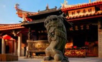 China Antica I