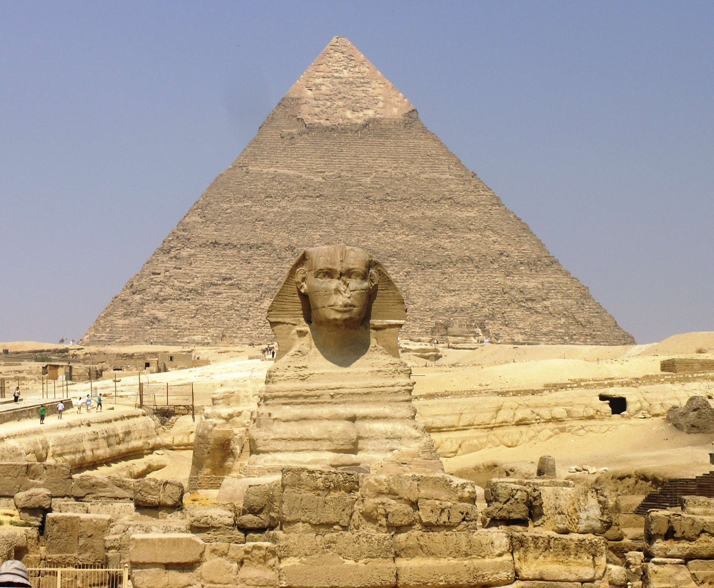 Egiptul Antic II